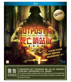 Outpost III: Rise of the Spetsnaz (Blu-ray)