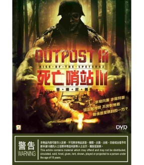 Outpost III: Rise of the Spetsnaz (DVD)