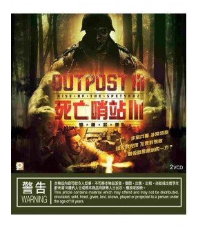 Outpost III: Rise of the Spetsnaz (VCD)