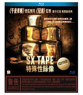 SX Tape (Blu-ray)
