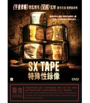 SX Tape (DVD)