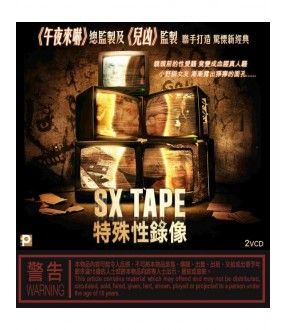 SX Tape (VCD)