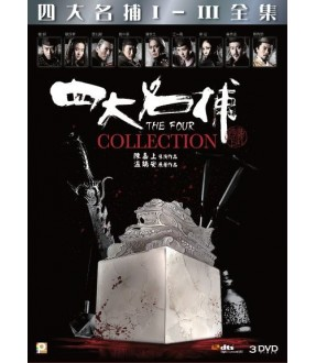The Four Collection (3DVD Boxset)
