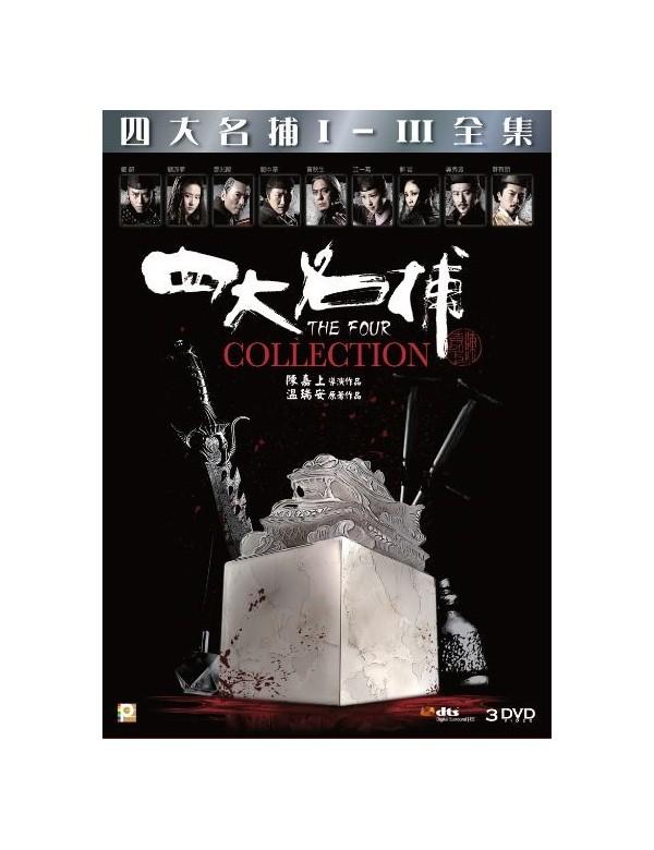The Four Collection (3DVD Boxset)