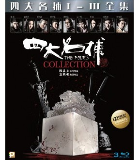The Four Collection (3 Blu-ray Boxset)
