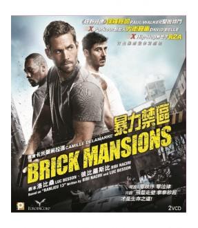 Brick Mansions (VCD)