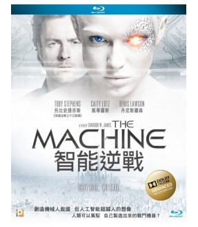 The Machine (Blu-ray)