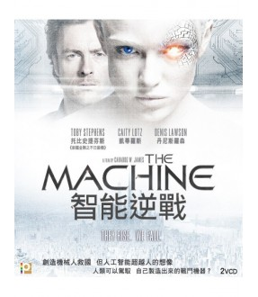 The Machine (VCD)