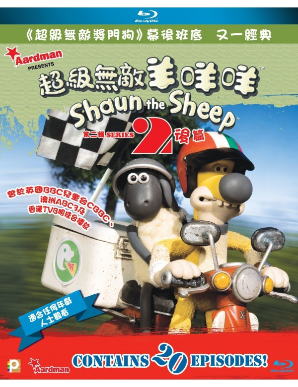 Shaun the Sheep Series 2 Vol. III & IV (Blu-ray)