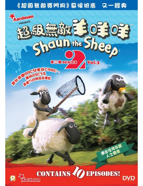 Shaun the Sheep Series 2 Vol.3 (DVD)