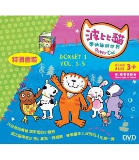 Poppy Cat Boxset 1 (5DVD)
