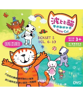 Poppy Cat Boxset 2 (5DVD)