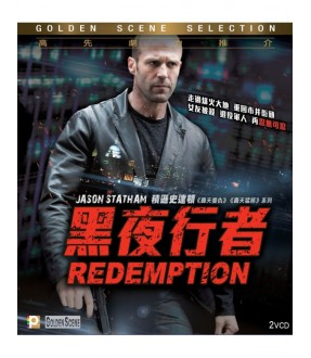 Redemption (VCD)