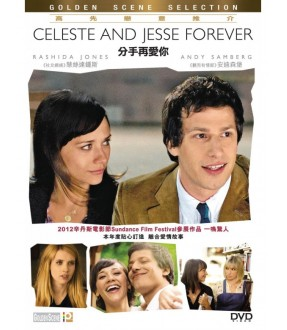 Celeste and Jesse Forever (VCD)