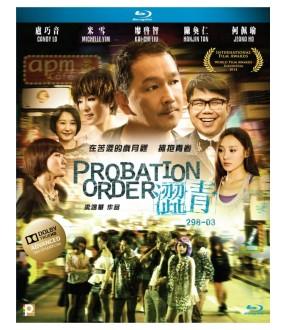 Probation Order (Blu-ray)