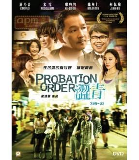 Probation Order (DVD)