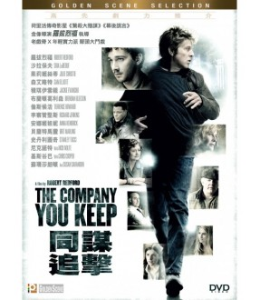 The Company You Keep (DVD)