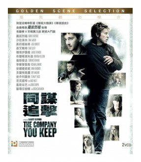 The Company You Keep (VCD)