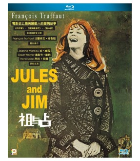Jules and Jim (Blu-Ray)