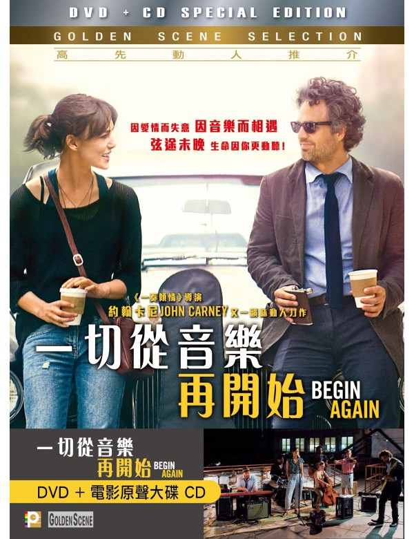 Begin Again (DVD+CD Special Edition)