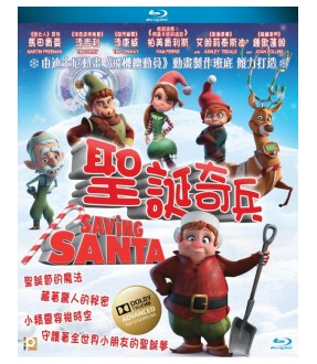 Saving Santa (2D Blu-ray)