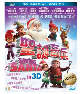 Saving Santa (3D Blu-ray)
