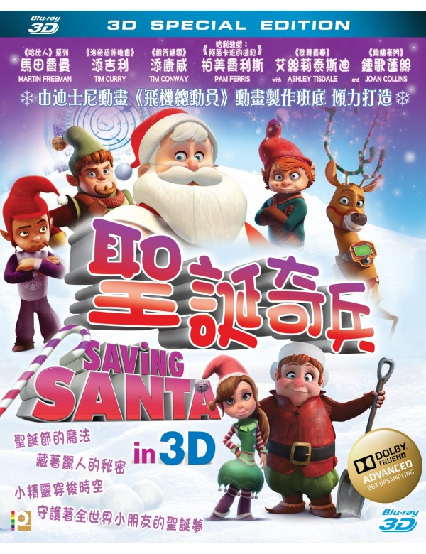 Saving Santa (3D Blu-ray)