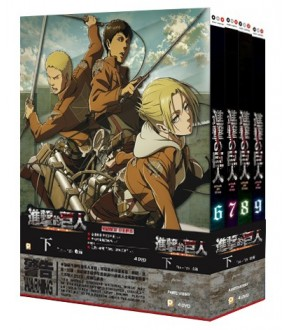 Attack on Titan Boxset 2 (Epi. 14-25) (4 DVD)