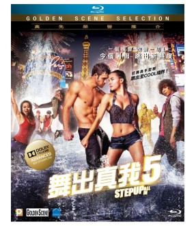 Step Up All In (2D Blu-ray)