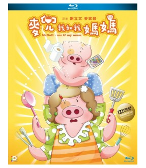 Mcdull, Me and My Mum (Blu-ray)
