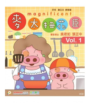 Magnificent Madame Mak Vol. 1 (Epi. 1-10) (VCD)