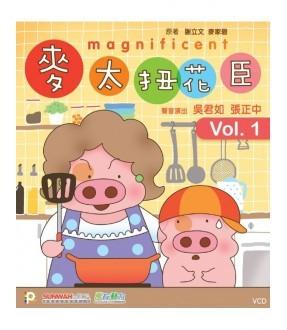 Magnificent Madame Mak Vol. 1 (Epi. 1-10) (VCD)