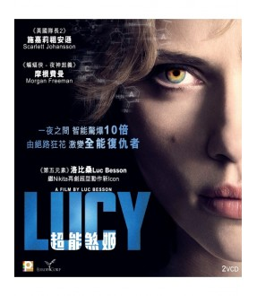 Lucy (VCD)