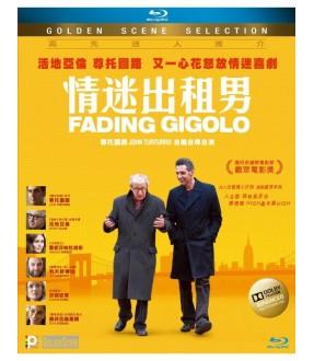 Fading Gigolo (Blu-ray)