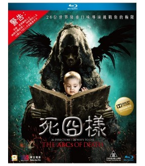 The ABCs of Death (Blu-ray)