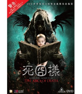 The ABCs of Death (DVD)