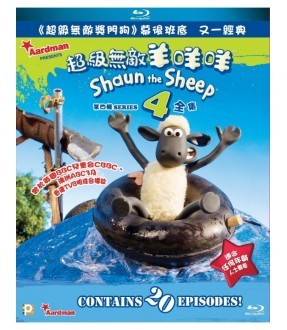 Shaun the Sheep Series 4 (Blu-ray)