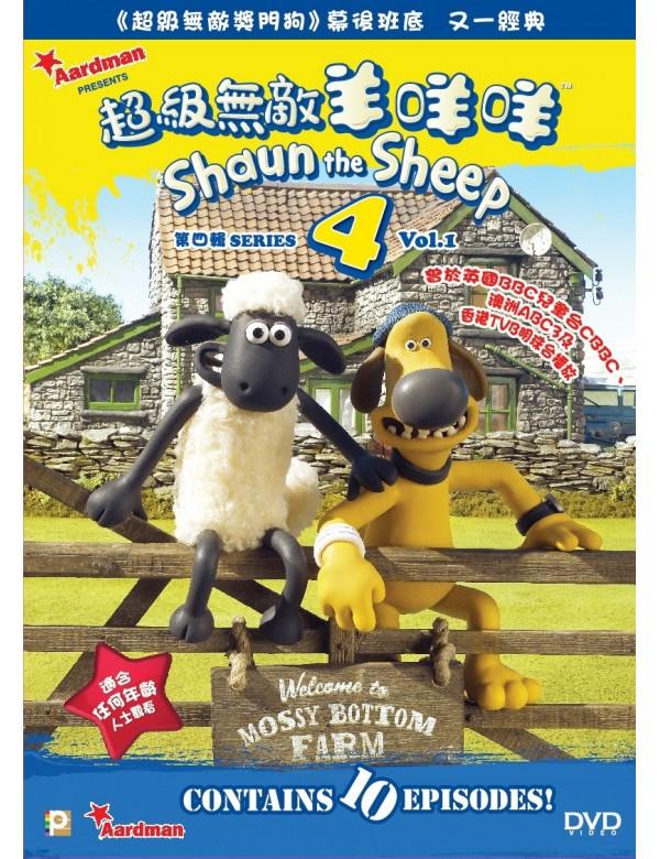 Shaun the Sheep Series 4 Vol.1 (DVD)