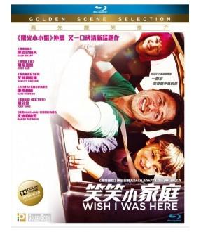 Wish I Was Here (Blu-ray)