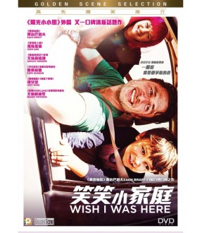 Wish I was Here (DVD)