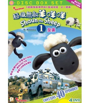 Shaun the Sheep Series 1 Boxset (4DVD)