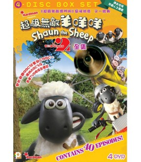 Shaun the Sheep Series 2 Boxset (4DVD)