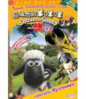 Shaun the Sheep Series 2 Boxset (4DVD)