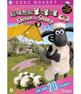 Shaun the Sheep Series 3 Boxset (2DVD)