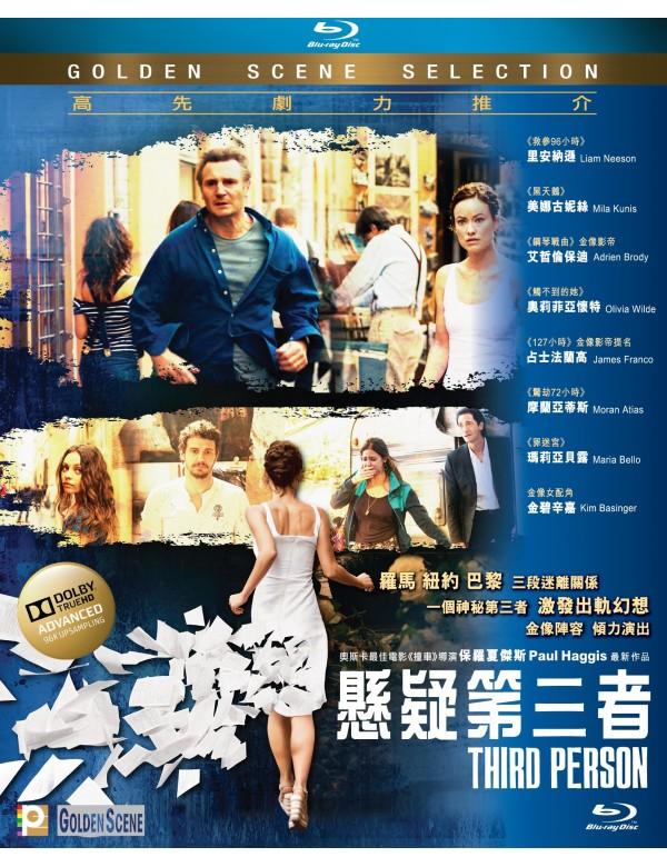 Third Person (Blu-ray)