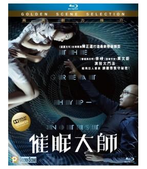 The Great Hypnotist (Blu-ray)