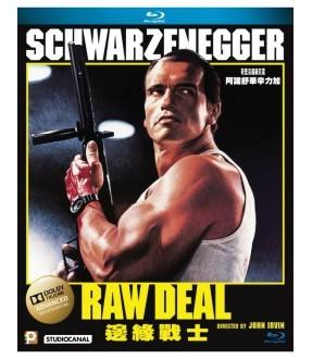 Raw Deal (Blu-Ray)