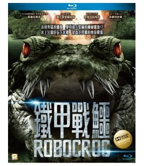 Robocroc (Blu-ray)