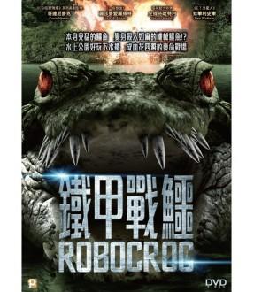 Robocroc (DVD)