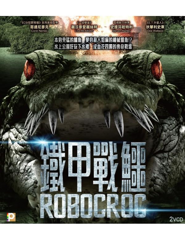 Robocroc (VCD)